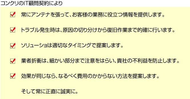 komon_r6_c2
